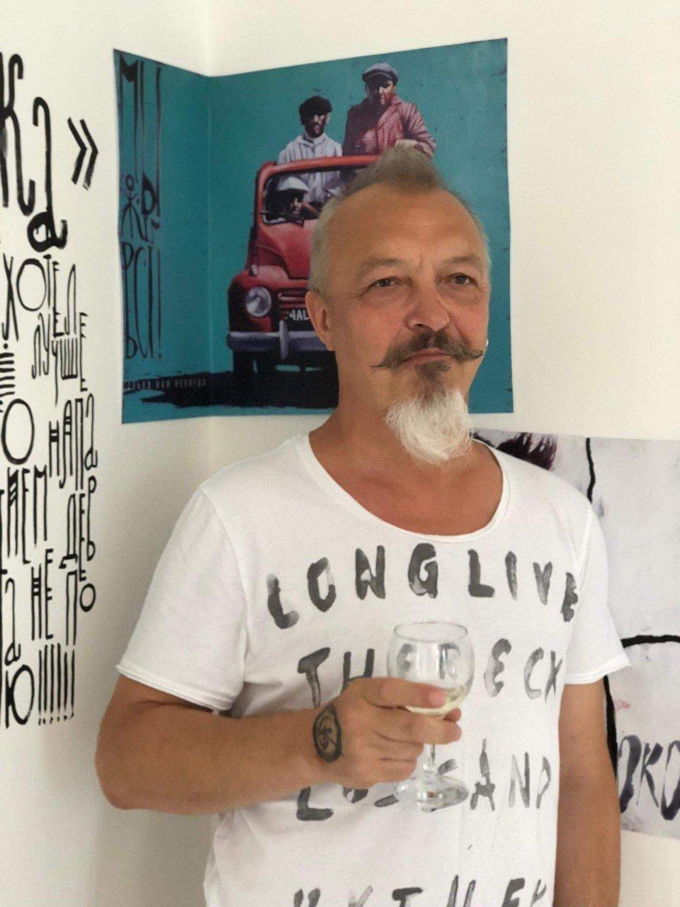 Forum SlovoNovo Igor Andrianov (Shulman) exhibition