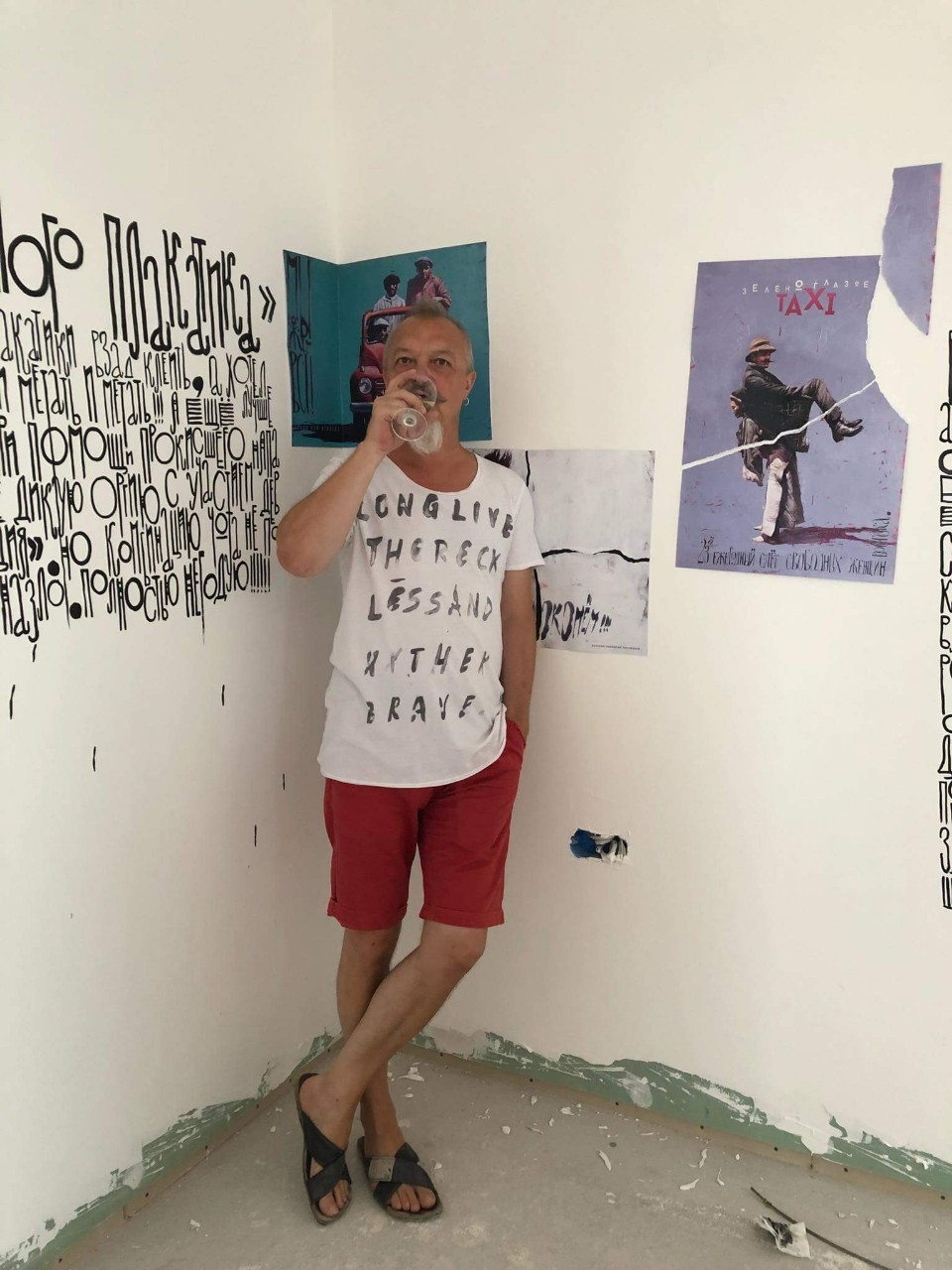 Igor Andrianov (Shulman) exhibition