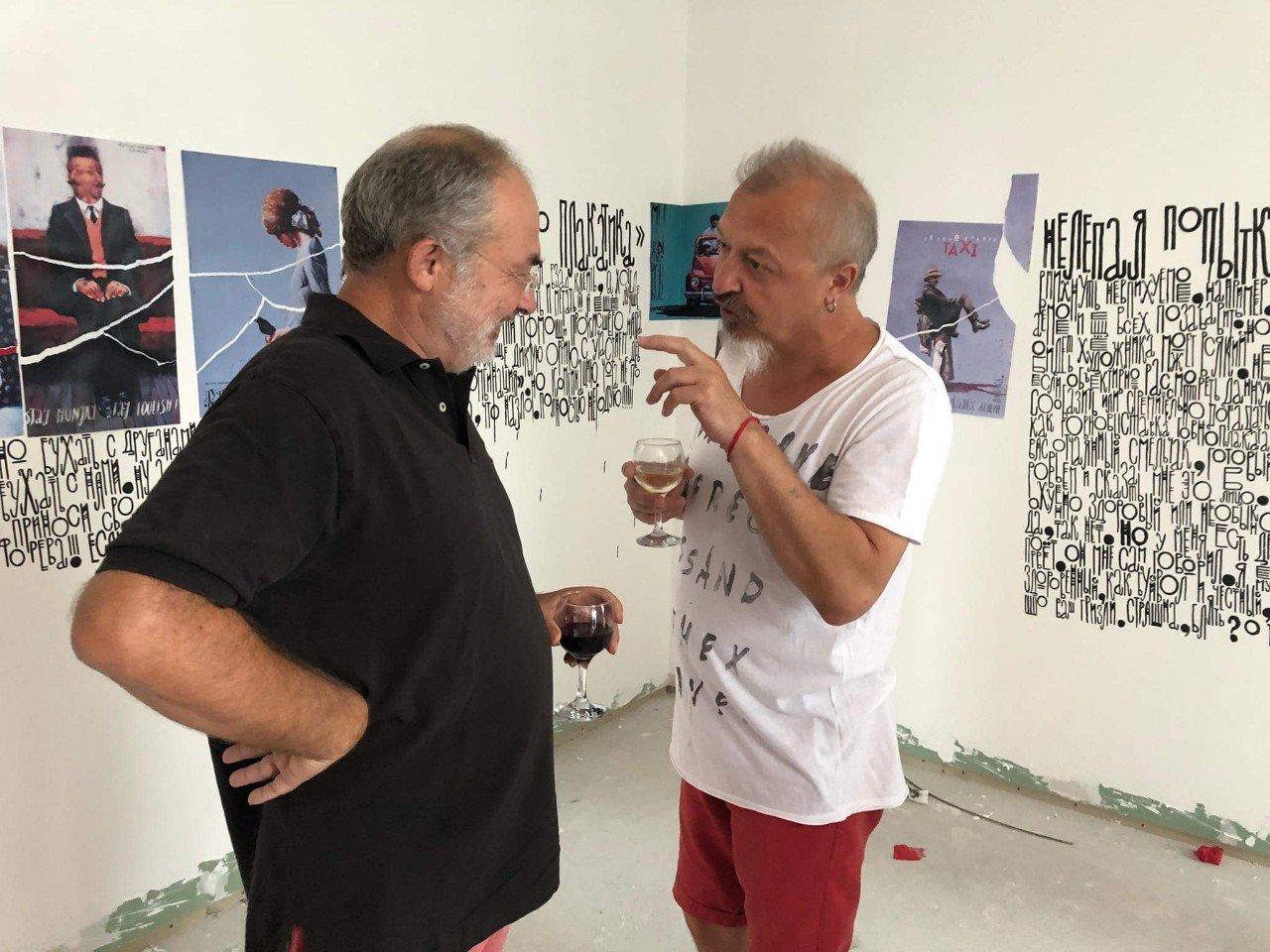 Igor Andrianov (Shulman) and Marat Gelman