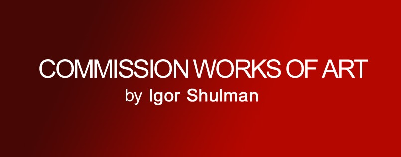 Submit a request to a commission art work