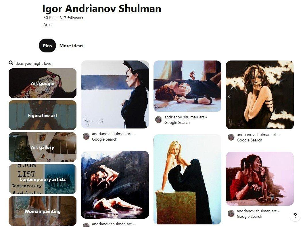 Igor Shulman on Pinterest