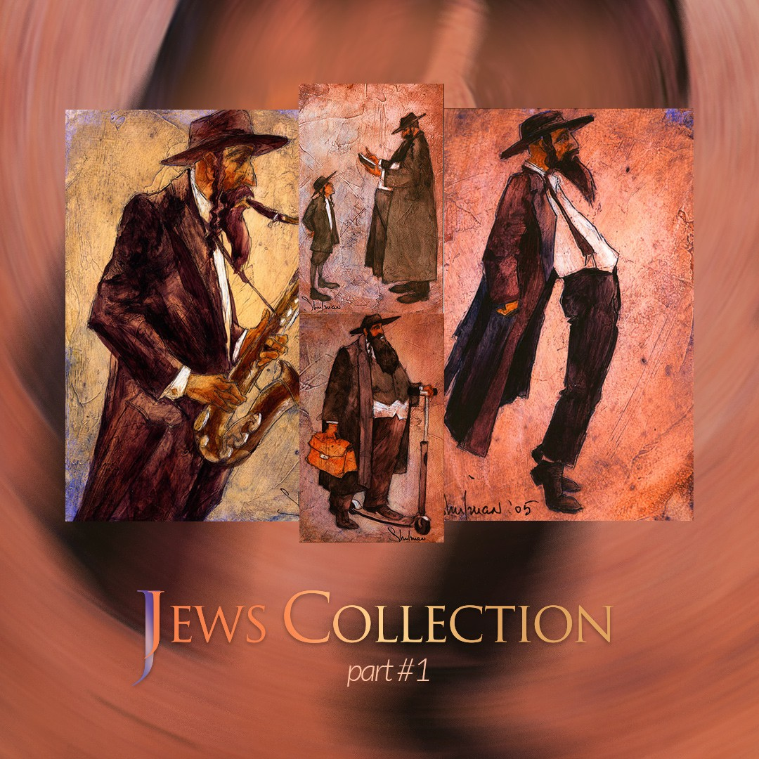 Jews Collection